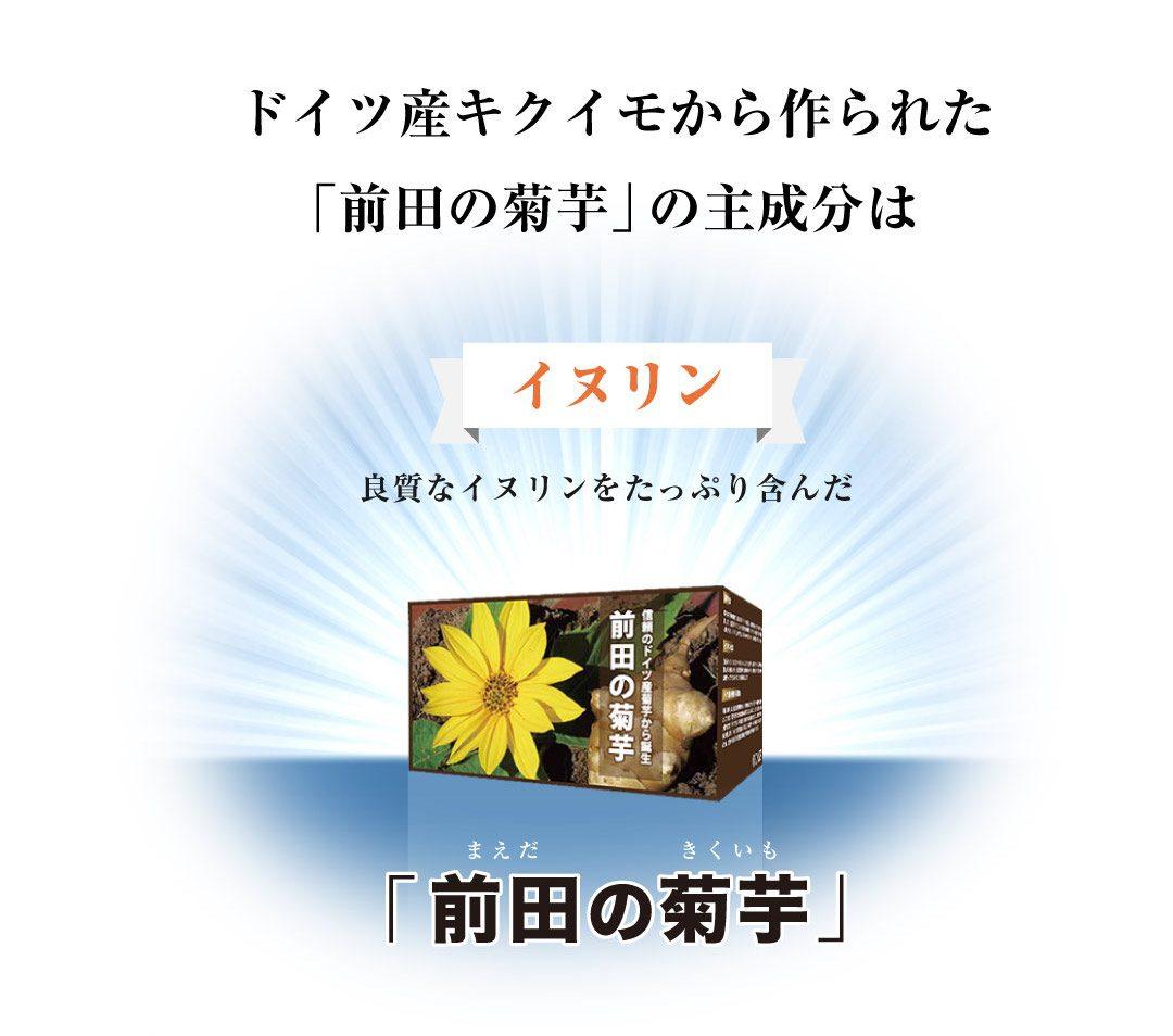 y4inurin4_b
