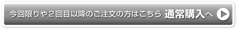 btn_buy basic_gray 1