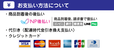 about_payment_NP5